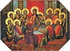 140px-Simon_ushakov_last_supper_1685 with halos