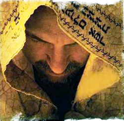 jewish-messiah