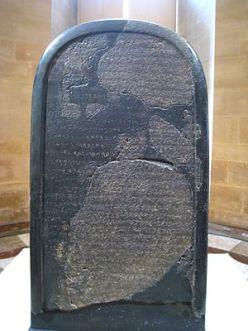 Mesha Stele 300px-Louvre_042010_01