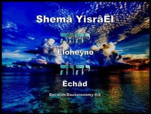 Shema Israel