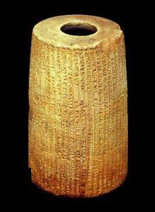 Cylinder_annal_of_Nebuchadnezzar_II,_tb041705560_bl