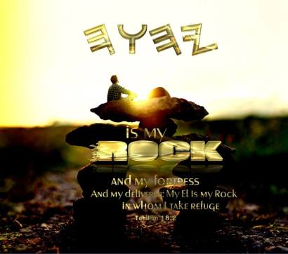Rock is YHWH