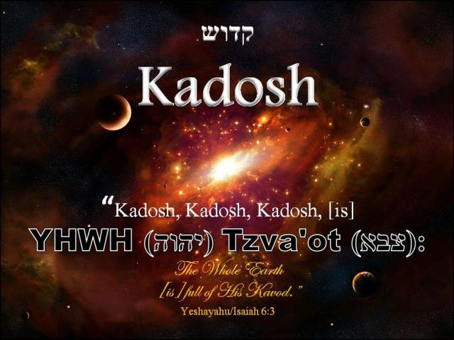 Kadosh YHWH - Copy