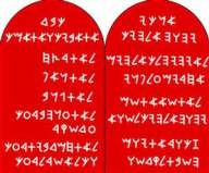 Ten commandments in red