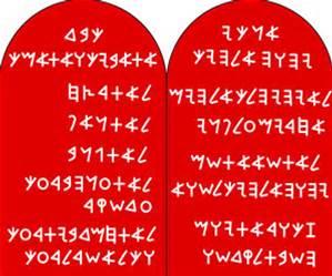 Ten commandments in red