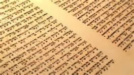 Hebrew test