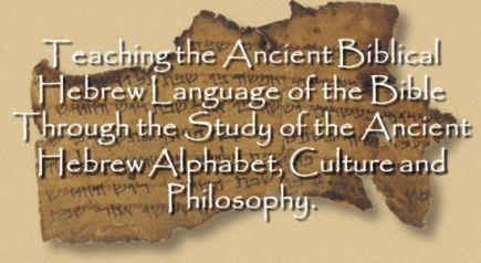 teaching-through-hebrew-culture