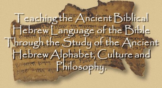 teaching-through-hebrew-culture
