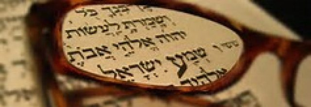 cropped-hebrew-text-and-glasses.jpg