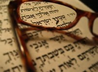 Hebrew text and glasses
