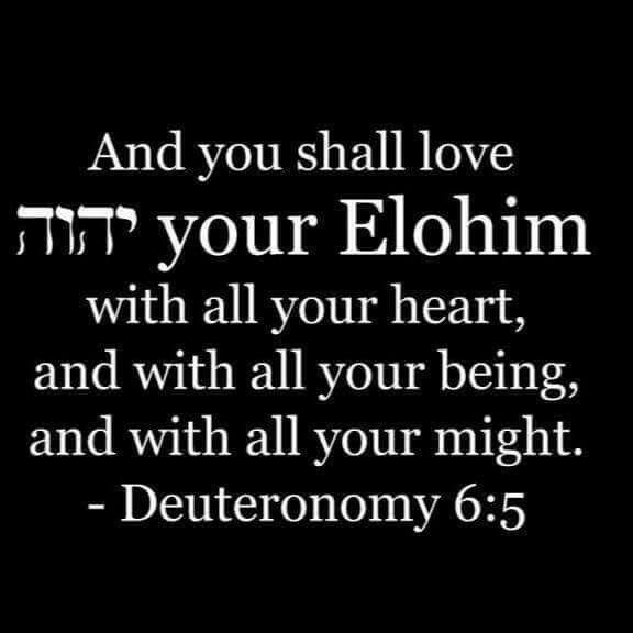U SHALL LOVE YHWH ELOHIYM
