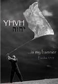 YHVH is my banner