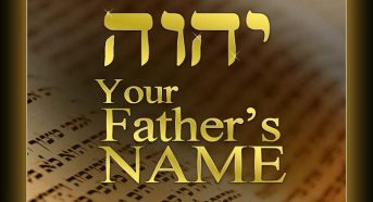 your-fathers-name
