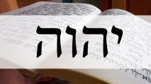 YHWH over Bible