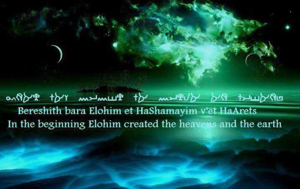 Elohim creates heaven n earth