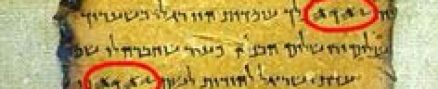cropped-ancient-hebrew-tetragrammaton-yhwh.jpg