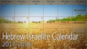 week days in Hebrew