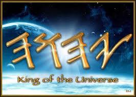YHWH King of Univ