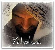 Yahshua