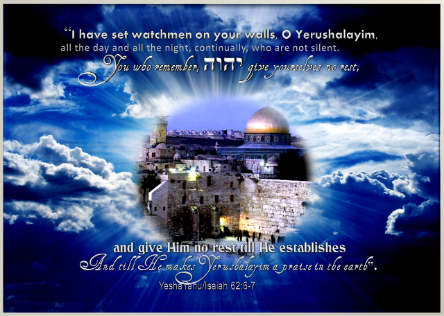 Yerushalayim poster - No Rest to YHWH Until Iysh Establishes