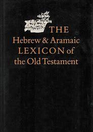 hEBREW lEXICON pIC