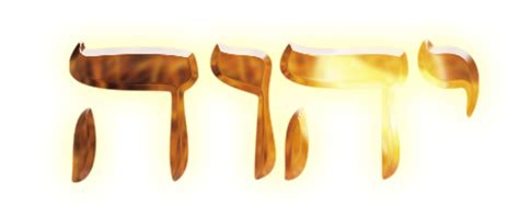 Golden YHWH