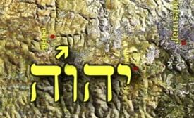 YHWH on wall