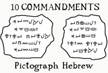 10 commandments in pictograph