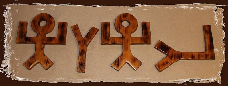 In wood paleo YHWH