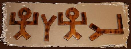 In wood paleo YHWH
