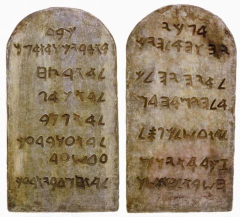 Paleo 10 commandments