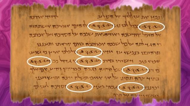 yhwh in paleo semite p script