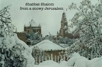 Snow sabbath on Yerushalem