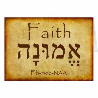 faith - emmuwnah